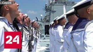 День ВМФ завершился салютом - Россия 24