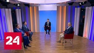 Смотреть видео Ситуация в Венесуэле: мнения экспертов - Россия 24 онлайн