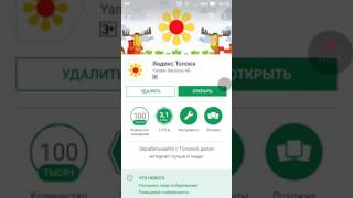 Заработок в интернете через телефон без проблем / Яндекс толока приложение