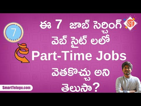 7 popular job searching sites for part time jobs | Find Part time jobs online in Telugu