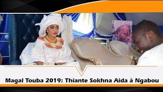 Direct Magal 2019 à Ngabou chez Sokhna Aida Diallo Thioune
