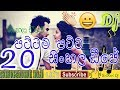Sinhala Dj Remix  Song Nonstop 2016 And  2017 #1 Top video
