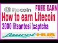 Free Lite coin earn . direct payment into faucet Hub account