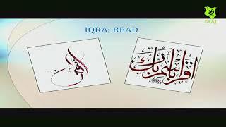 Meraj & Mab'ath - Br  Ali Zaynul Hasan & AliJawad Datoo