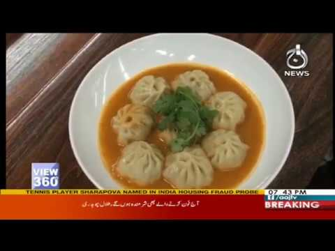 View 360 | 21 November 2017 | Aaj News
