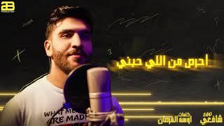 عمرو هاشم - مهرجان عليتك