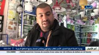 مجتمع: المصابيح المقتصدة للكهرباء ملجأ الجزائريين مع إرتفاع الأسعار