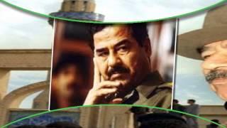 اه من الدنيا الزعيم صدام حسين