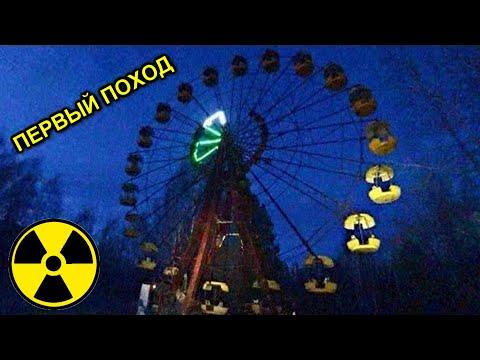 ✅Мой первый поход в Припять ☢ Нашли подземную лабораторию под военным заводом Юпитер в Чернобыле