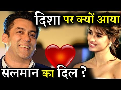 Why Salman Khan Cast Disha Patani In His Film Bharat?