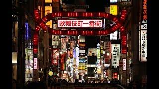 【日本旅遊】東京輕旅行 EP1