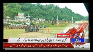 HEADLINES 4 PM+ 23TH MAY 2016 + Breaking News + Roze News