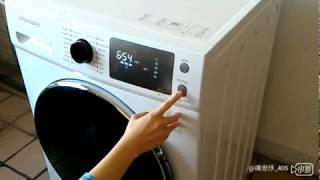 影片開箱-美國富及第Frigidaire12KG洗脫烘變頻滾筒洗衣機2