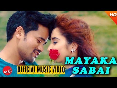 मायाका सबै तारहरु ..नेपाली गजल - अमृत भण्डारी - New Nepali Song 2016  - Amrit Bhandari