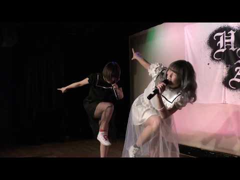 Ms.Grit/NEXT GENERATION LIVE vol.27 in 唐人町プラザ甘棠館