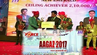 Aagaz 2017 by Team Force in Mumbai,Mi Lifestyle Marketing Private Limited