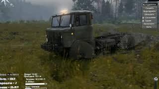 GAZ 66 game test (SPINTIRES)