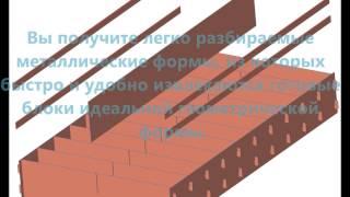 видео газобетонные блоки 600х300х200 цена