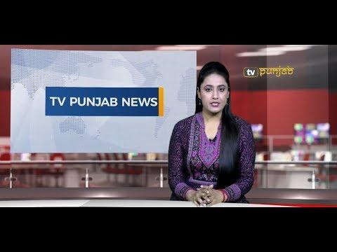 Punjabi NEWS | 13 February 2018 | TV Punjab