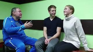 Ева Куць и Дмитрий Михайлов - Танцы на льду. Сериал. Часть 5. Блиц-анкета