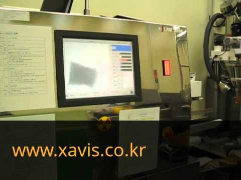 Xavis Food X Ray Inspection Machine Pouch Packaging Dried Red Pepper Powder Fscan 4500d