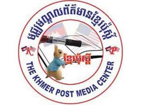 Khmer Post Radio Long Beach of USA in Khmer 02 November 2013