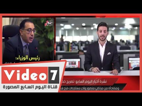 مواطن مصري  - cover