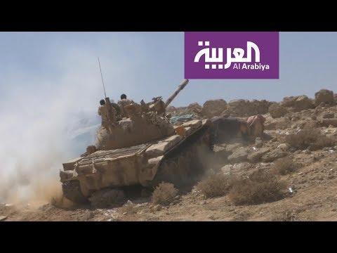 من الحديدة إلى صعدة.. الجبهات تستنزف الحوثيين  - نشر قبل 2 ساعة
