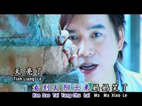 TIAN LIANG LE 天亮了: Yao Yi 姚怡