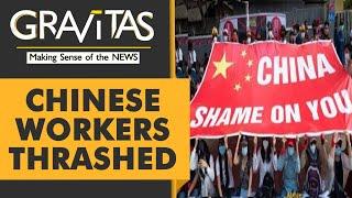 Gravitas: Chinese factories set ablaze in Myanmar