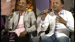 طه سليمان Taha Suliman & معاذ بن البادية & زحل ادم -عينيا ما تبكي - اغاني و اغاني 2013