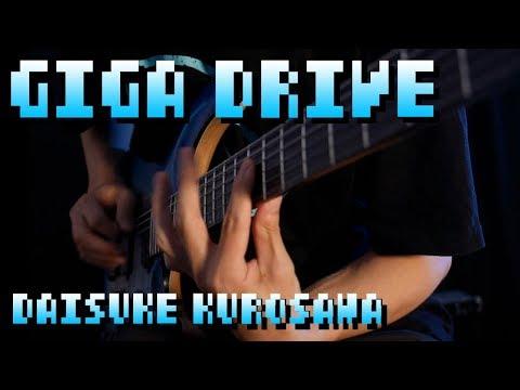 【公式】giga-drive---黒沢ダイスケ【chunithm収録楽曲音源】