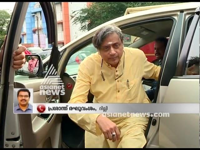BJP against Shashi Tharoor over new tweet