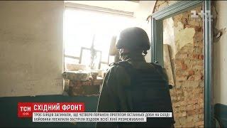Троє українських бійців загинули протягом доби на Східному фронті