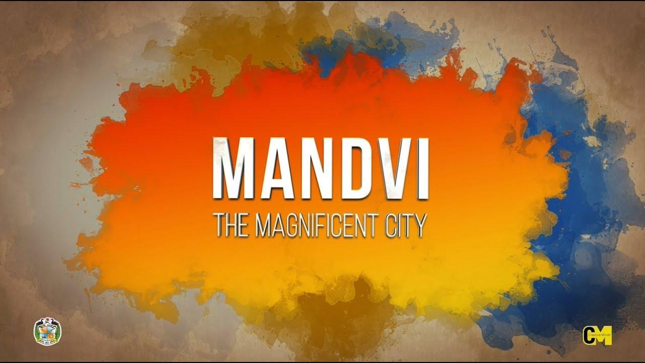 Mandvi Tourism Documentary | 2017