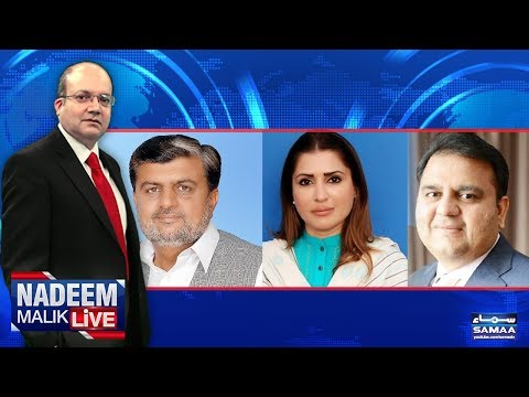 Nadeem Malik Live | SAMAA TV | 13 March 2018
