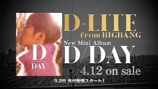 D-LITE - MINI AL 'D-Day' (Trailer 2)