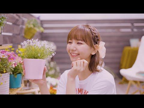 Youtube: Viewtiful Days! / Azumi Waki