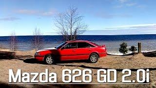 Oбзор MAZDA 626 GD 2.0i сток