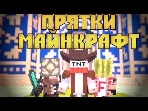 Видео Майнкрафт Лучшие видеоролики по игре
