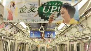〈movie〉Billboard AD TOKYO, Japan - Tokyo Metro HOT 100 Graphics(...