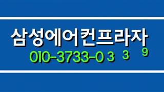 시흥시냉난방기이전설치 전문업체 추천
