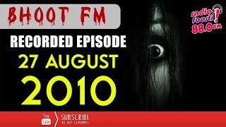 Download Bhootfm 88 0 Videos - Dcyoutube