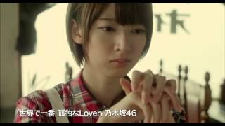 『劇場版 BAD BOYS J―最後に守るもの―』映画オリジナル予告編(WEB限定バージョン)