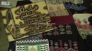مصر العربية | بمناسبة