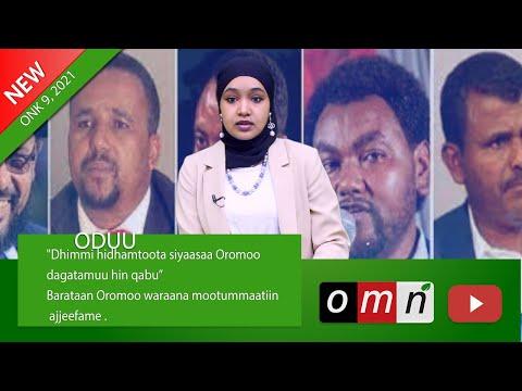 OMN - Oduu ( Onk 9,2021)