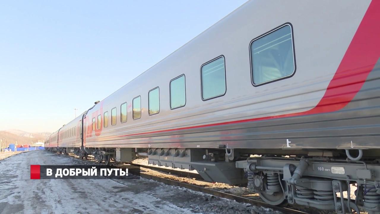 Картинки хорошей дороги на поезде