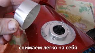 миксер KITFORT KT-1311 ремонт