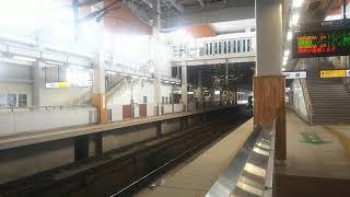 東北新幹線 はやぶさ22号 東京行き E5系 2020.01.04