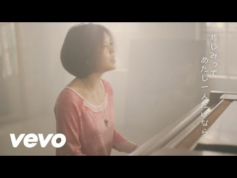 YUI - to Mother-short ver.-